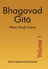 Bhagavad Gita Home Study in English