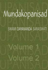 Mundakopanishad - Part I & II