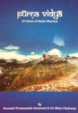 Purna Vidya - A Vision of Hindu Dharma
