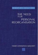 The Need for Personal Re-organisation