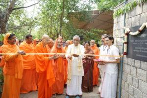 Shri Ramasubrahmaneya Rajha inaugurating the Gurutirtha Pradakshina Marga