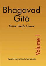 Bhagavad Gita Home Study in English
